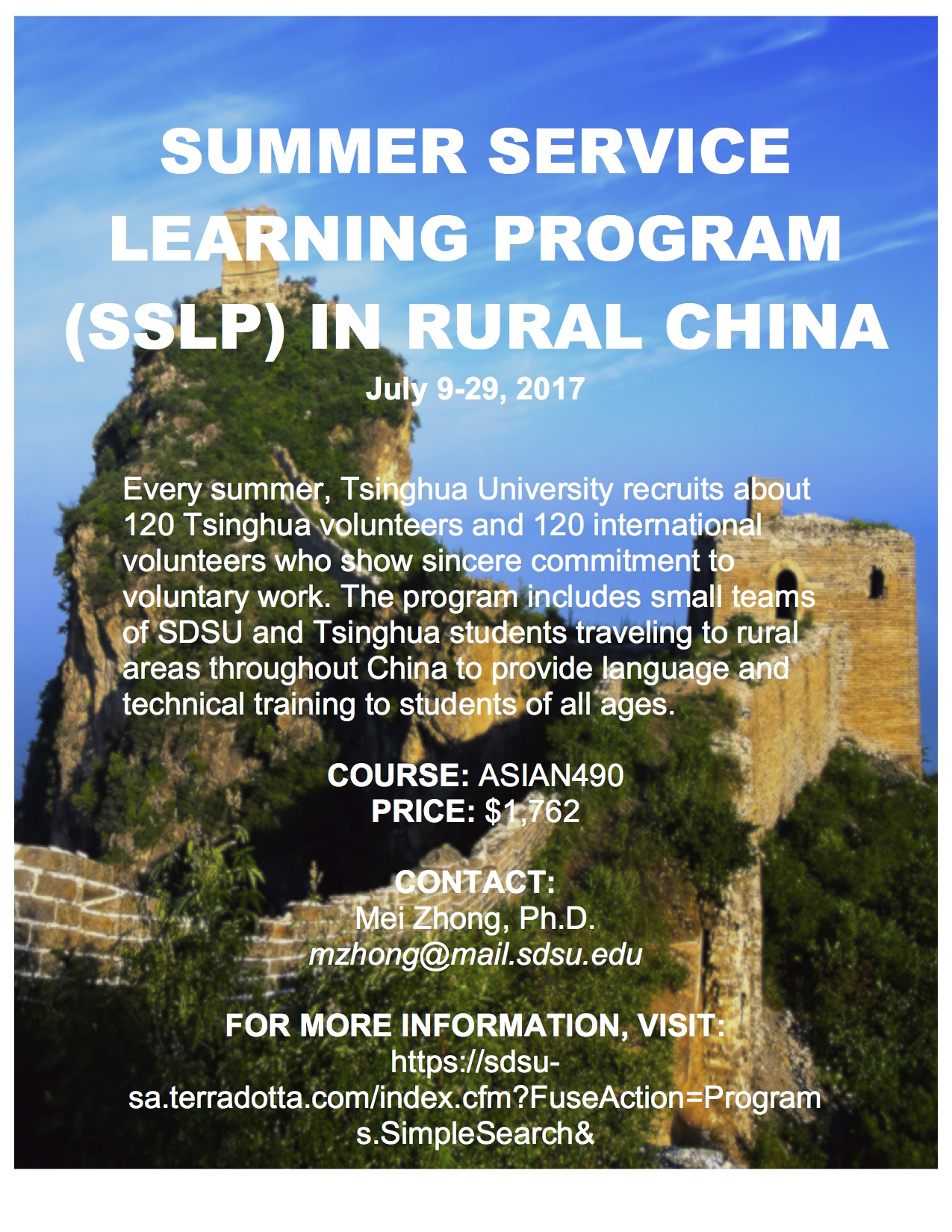 Summer Service Learning Program in Rural China